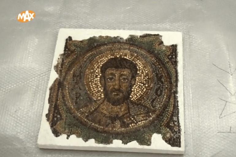 Found Mosaic