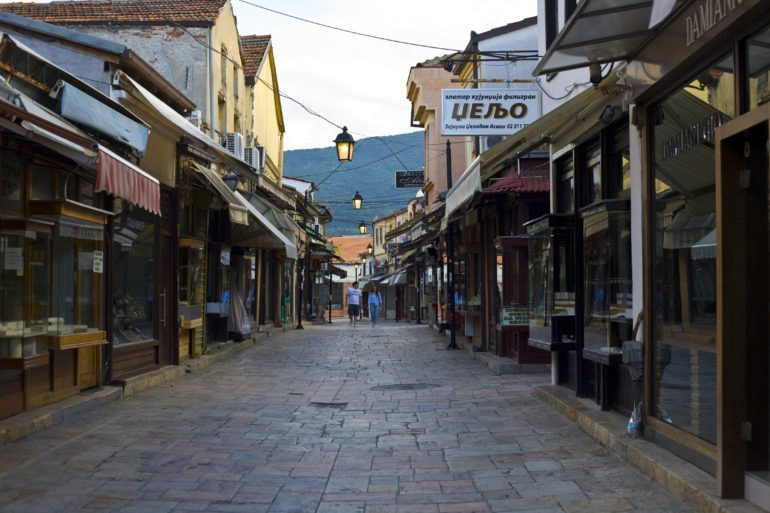 Old Bazaar is another locality in the old city of Skopje that is going to be simulated in app.