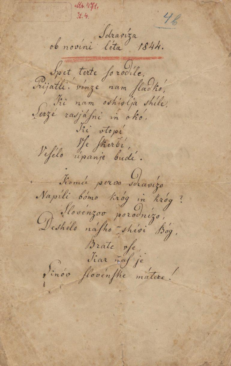 Das Manuskript des slowenischen Gedichts Zdravljica