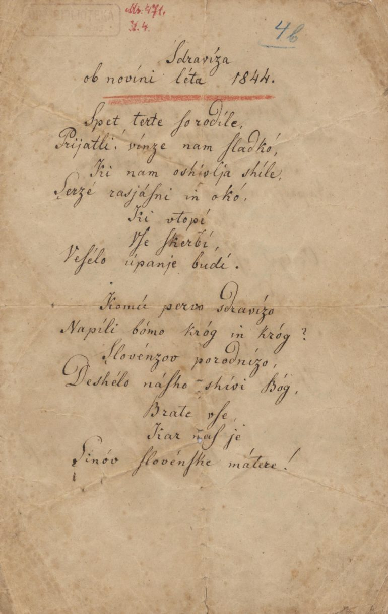 The manuscript of the Slovenian poem Zdravljica