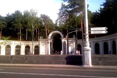 Chelyuskintsev Park in Minsk, Belarus.