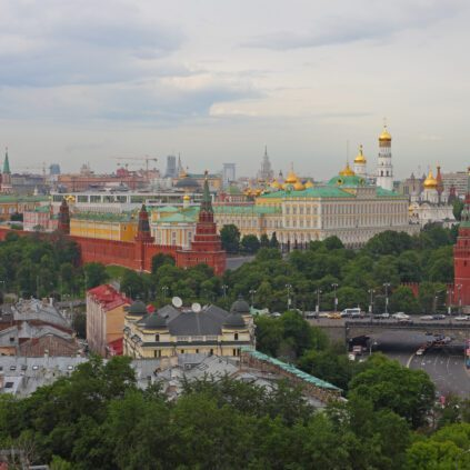 Aerial view of Kremlin walls, Moscow.