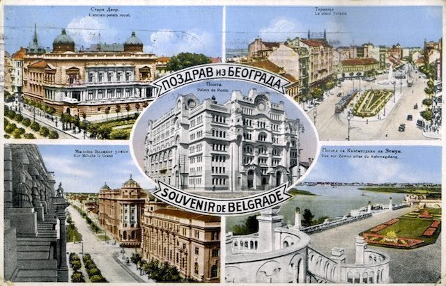 Old postcard from Belgrade, Serbia