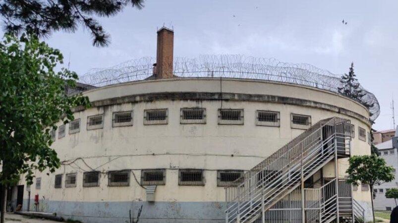 Pristina Prison
