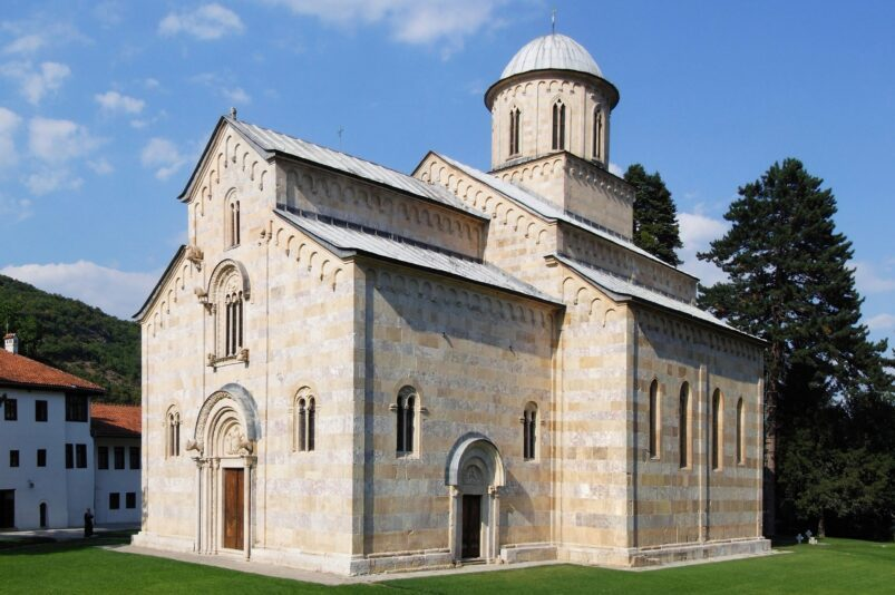 The church of the Visoki Dečani Monastery in Kosovo