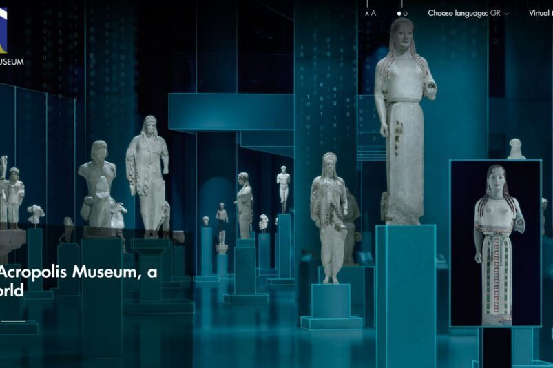 The Digital Acropolis Museum website