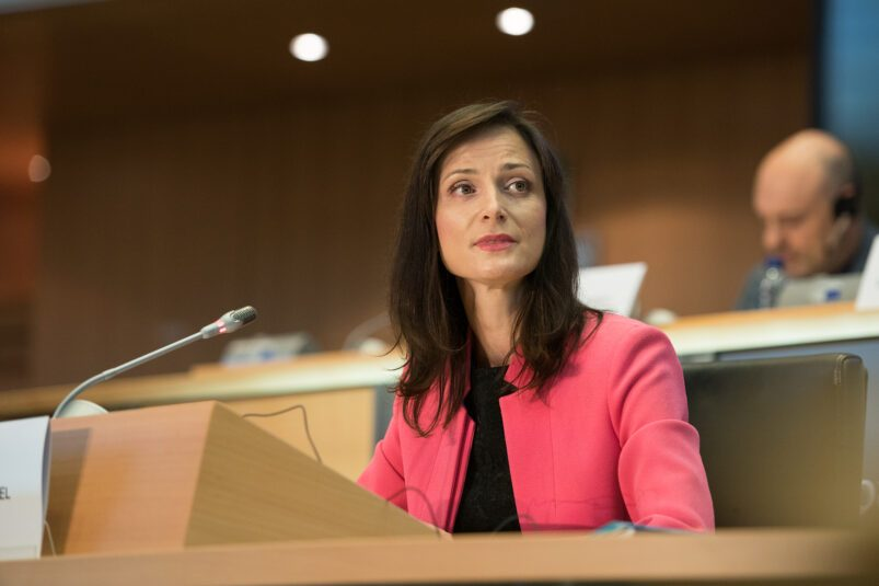 Mariya Gabriel, European Commissioner For Innovation, Research, Culture, Education And Youth. Image: European Parliament via Flickr CC-BY-4.0